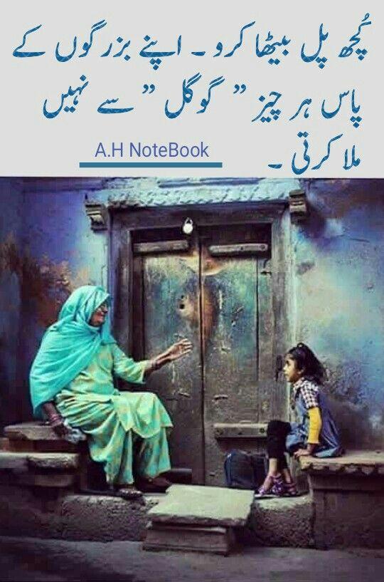 Zbrdast baat _ A H …   Quotes   Urdu …