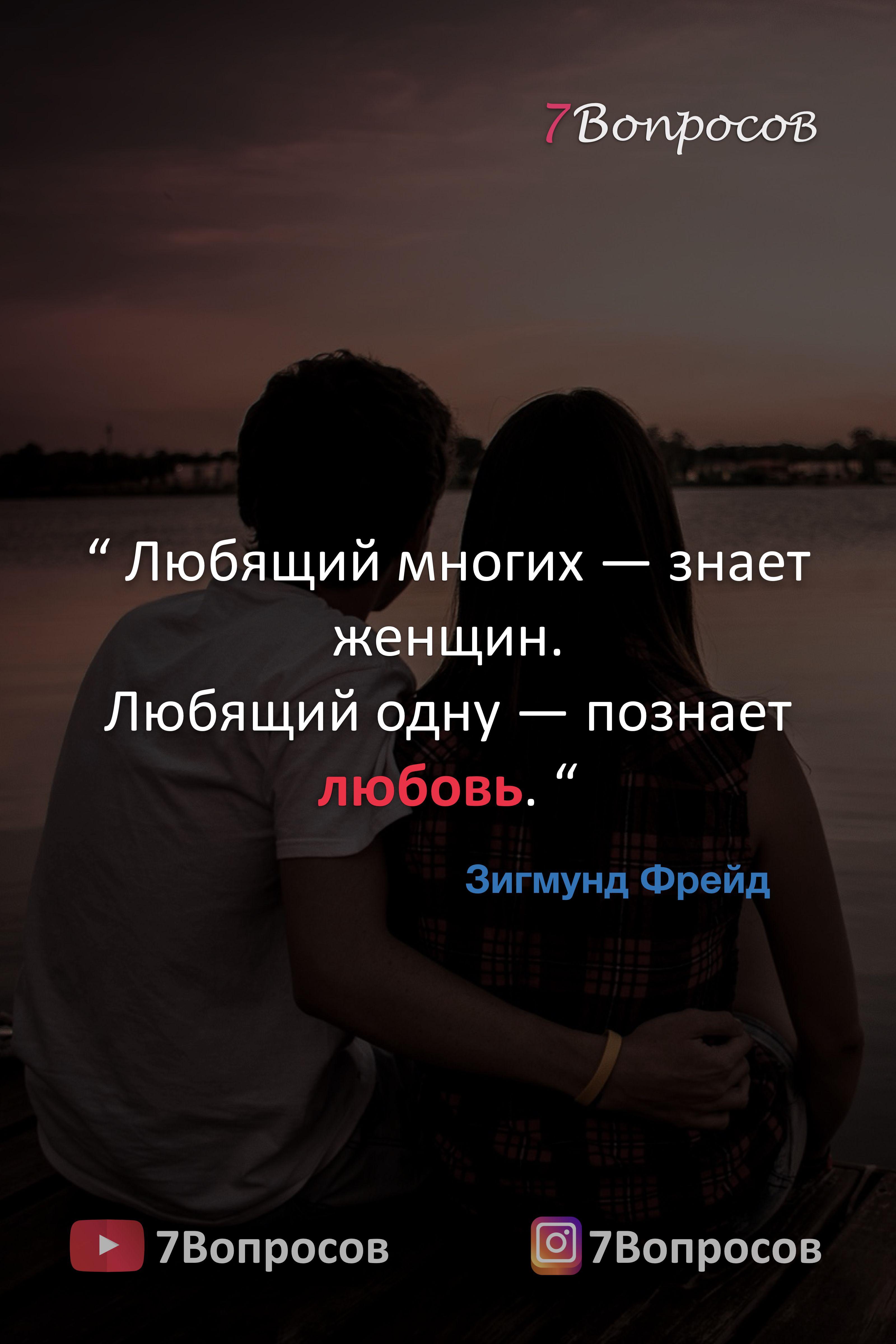 Krasivye Vdohnovlyayushie Citaty O Lyubvi Words Quotations Typography Quotes
