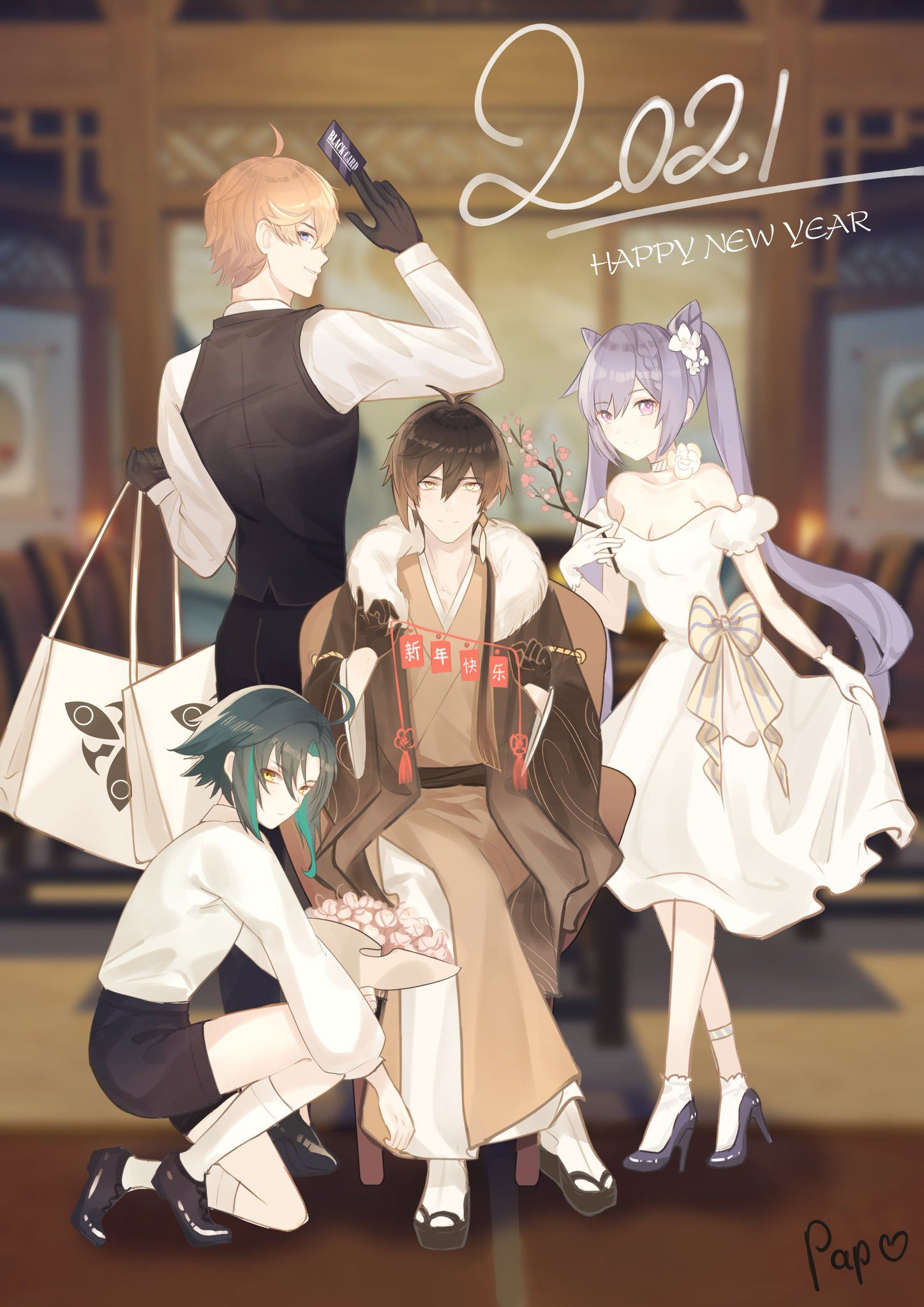 Papu Happy New Year 2021 On Twitter In 2021 Genshin Impact Ganyu Keqing Anime new year wallpaper 2021