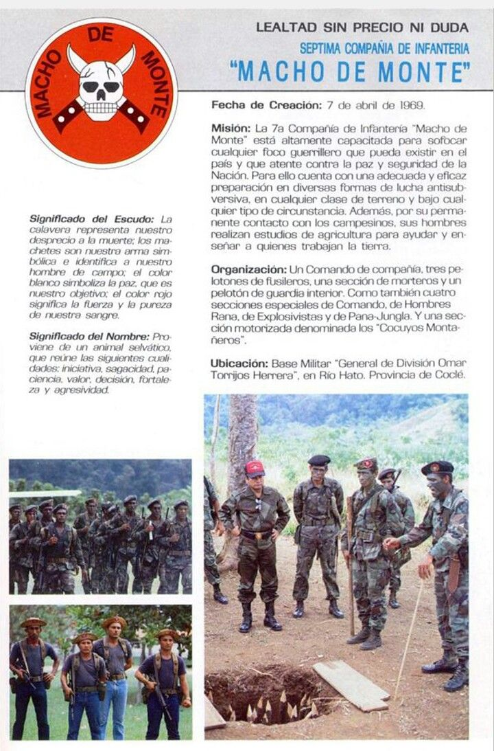 """7ma Compañía de Infantería """"Macho de Monte """" , FFDD de Panamá, 1987."""