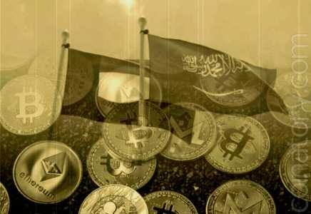 Saudi arabia uae cryptocurrency