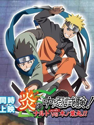 Pin on Naruto/Naruto Shippuden