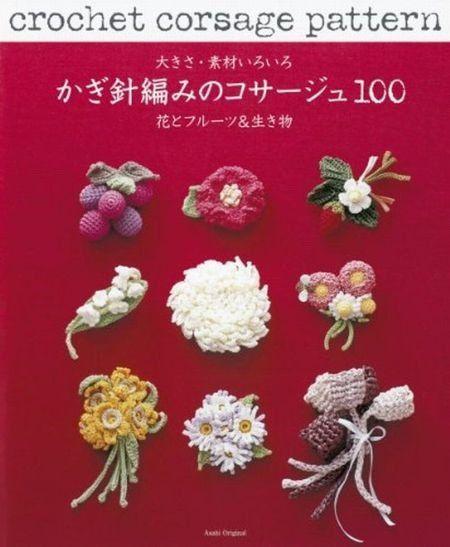 Crochet Corsage Pattern 100 Japanese Crocheting Patterns Book