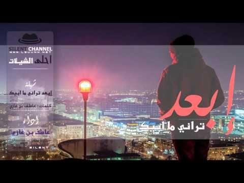Pin By Isam Alshiekh On أقوال و أشعار