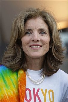 Photos and Premium High Res Pictures | Caroline kennedy ...