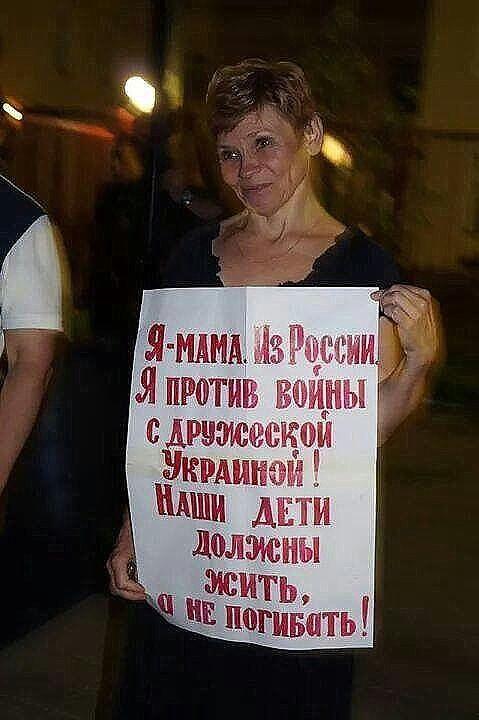 """"""" Это другая Россия, адекватная. """""""