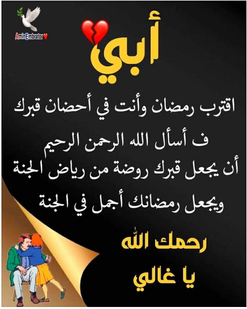 Pin By The Noble Quran On ابي امي اخي اختي عائلتي Life Quotes Learning Life
