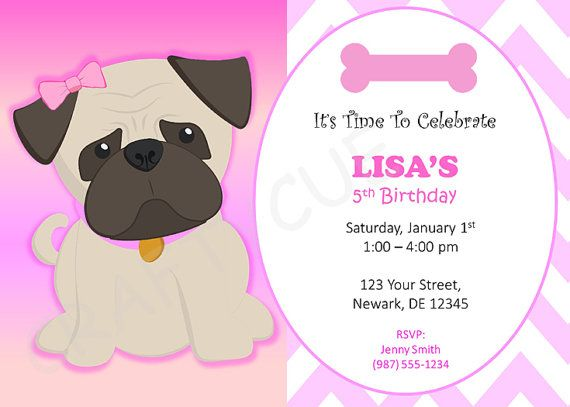 Pug Birthday Invitation Puppy Party Invitation Dog Party