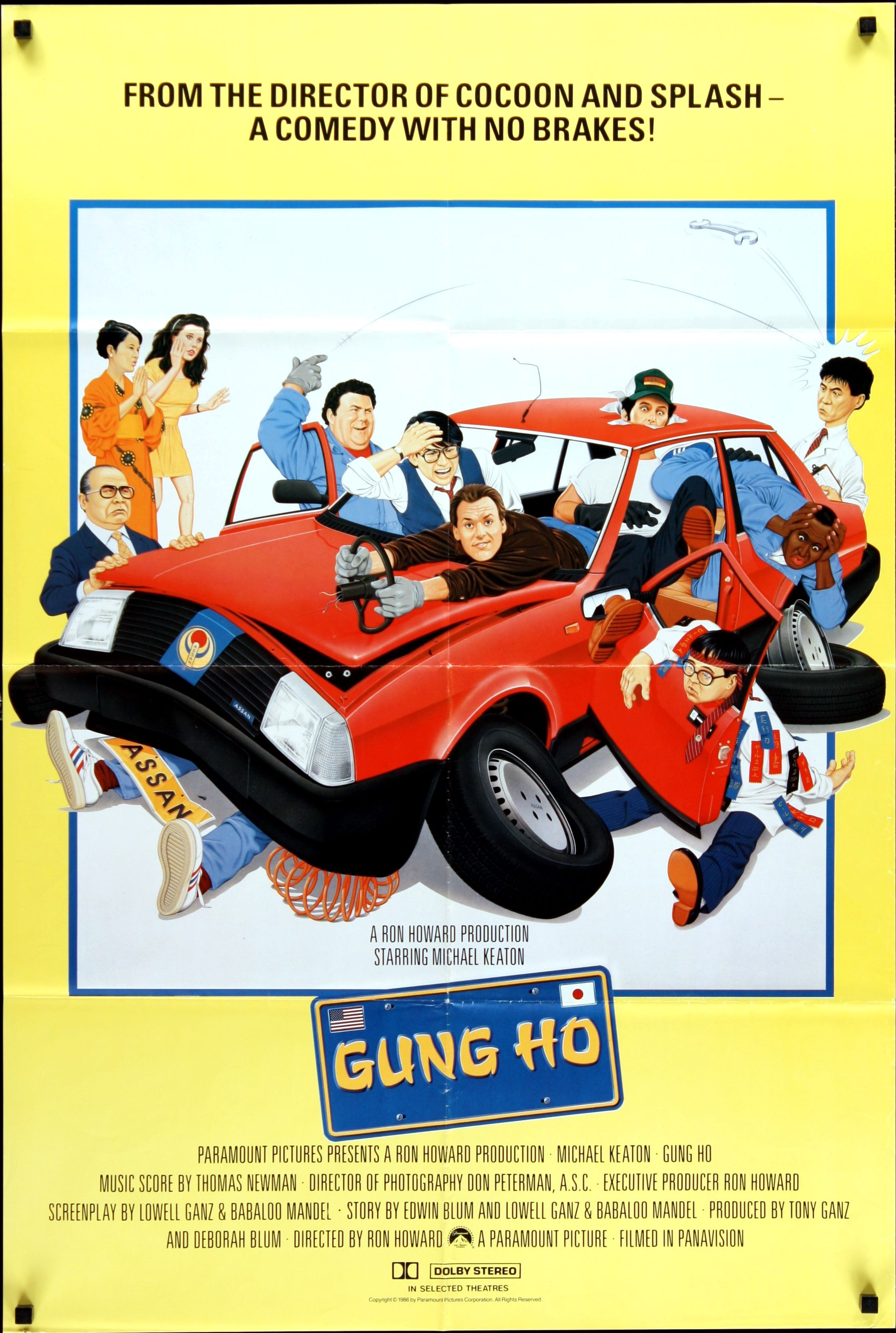 Gung Ho Movie Soundtrack