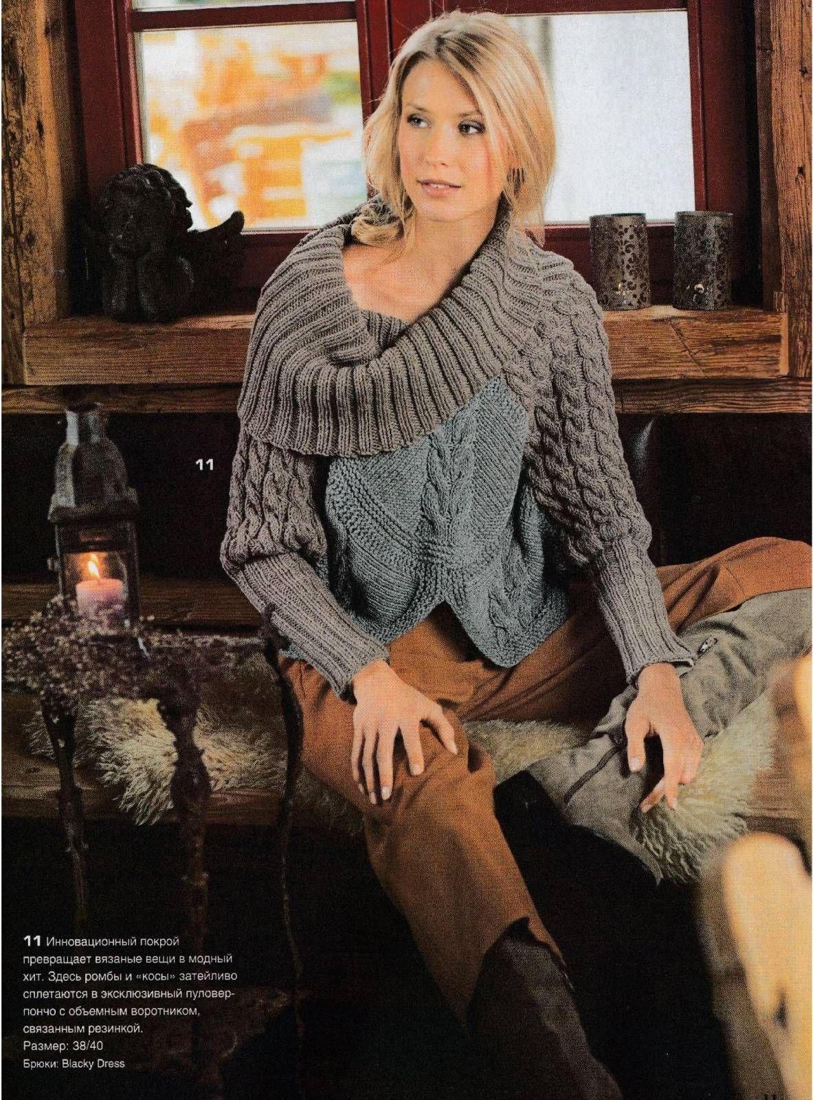 Sweterek - poncho szare i beżowe kolory. Dyskusja na temat ...