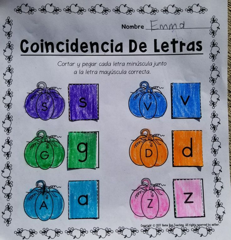 Paquete de matemáticas y lectura para octubre   Kindergarten ...