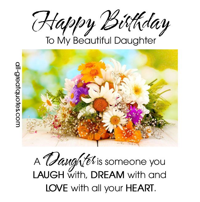 Happy Birthday To My Beautiful Daughter A Daughter is someone – Happy Birthday Card for My Daughter