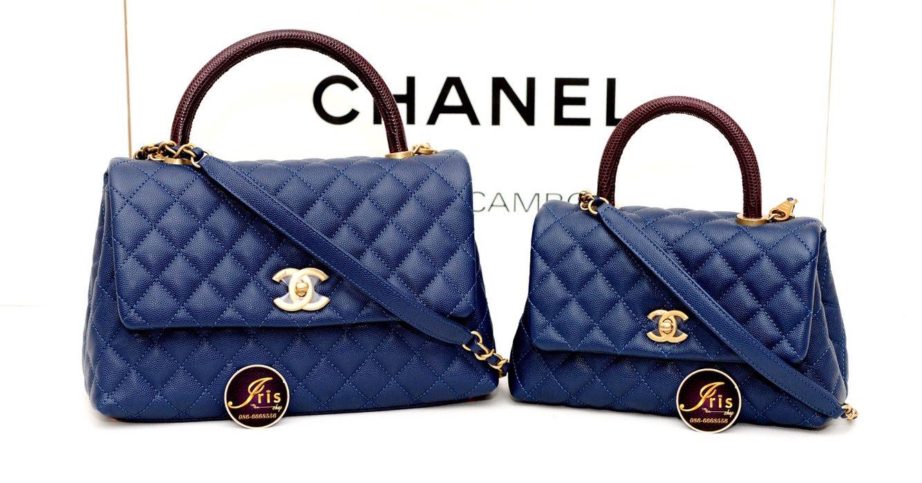 2a860b996130 กระเป๋า Chanel CoCo 10.5