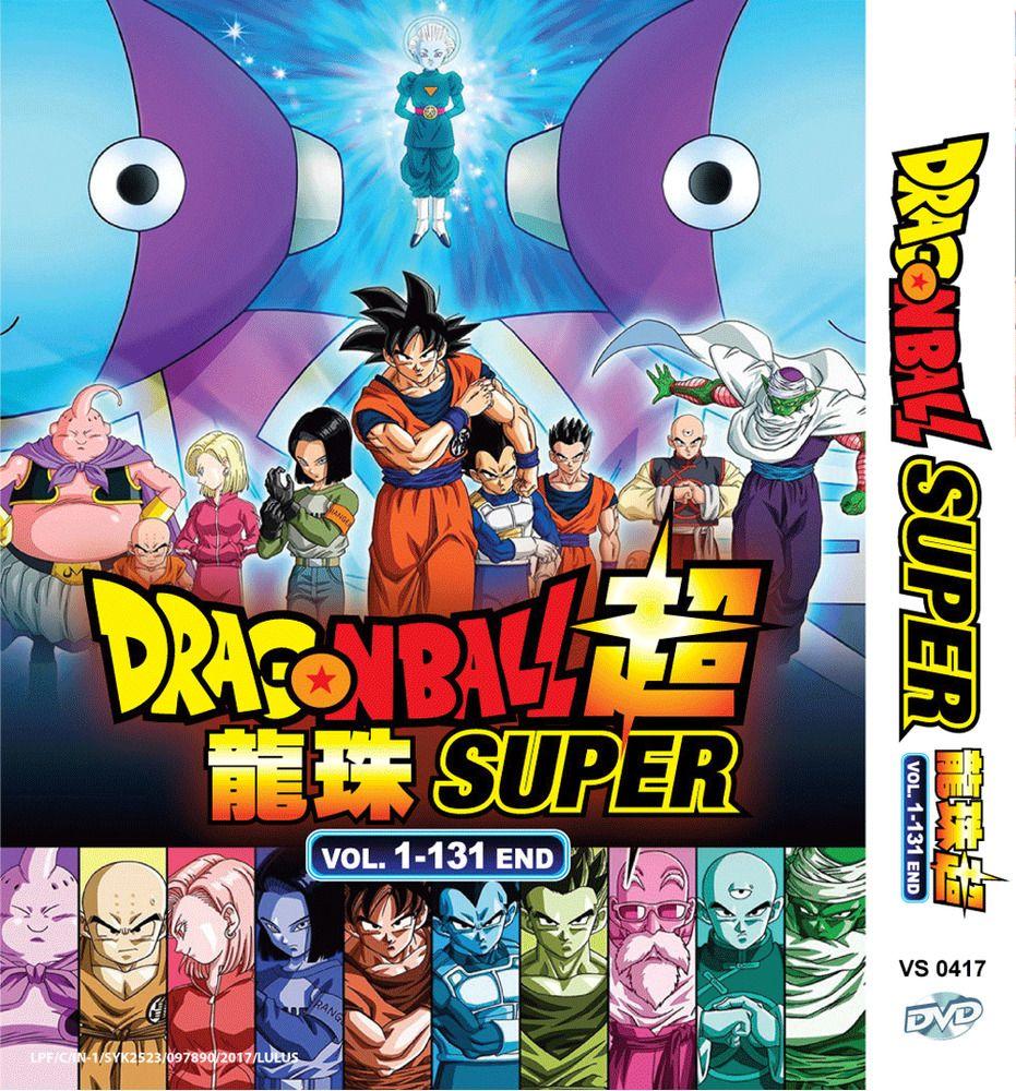 Pin on Dragon Ball DVD Movie Series