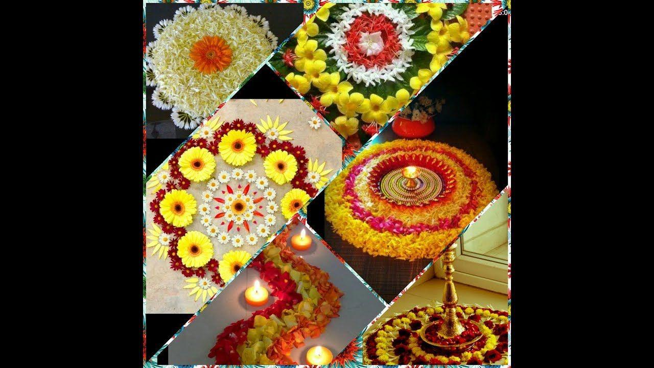 Beautiful & Easy Rangoli Design with Flowers Flower