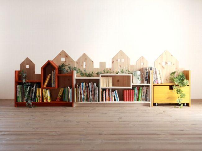 Meubles Japonais Design En Bois Pour Enfants Mobilier De Salon Mobilier Enfant Meubles Japonais
