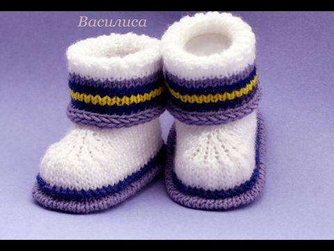 Вязание спицами носков. Схемы носков спицами на 68