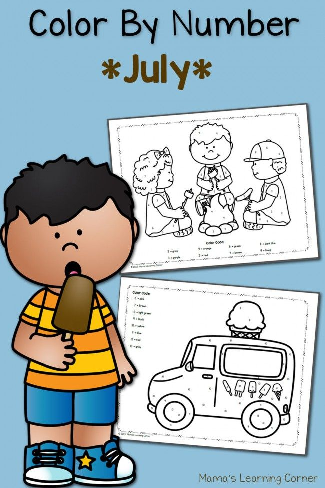 Color By Number Worksheets: July! | Preescolar, Ideas para y Ideas