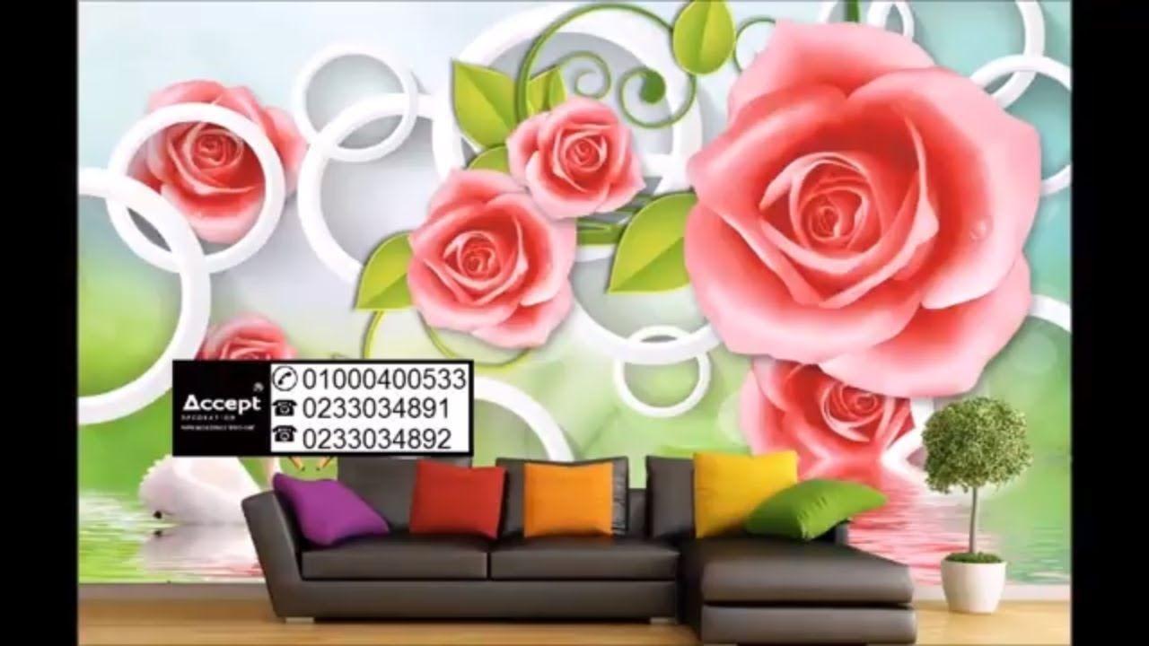 ورق جدران ثلاثي الابعاد Wallpaper Rose Flowers