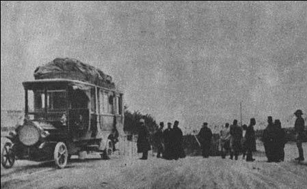 First bus in Iran - Rasht