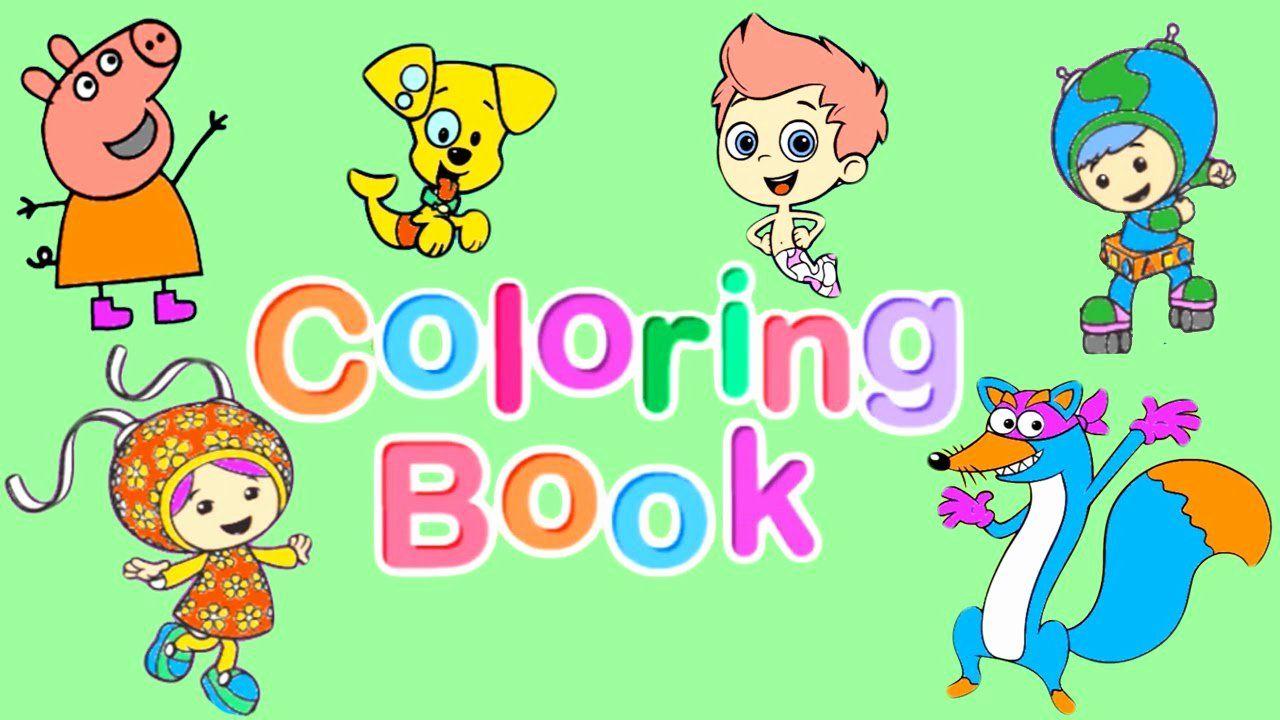 nick jr coloring book unique nick jr coloring book pt 2