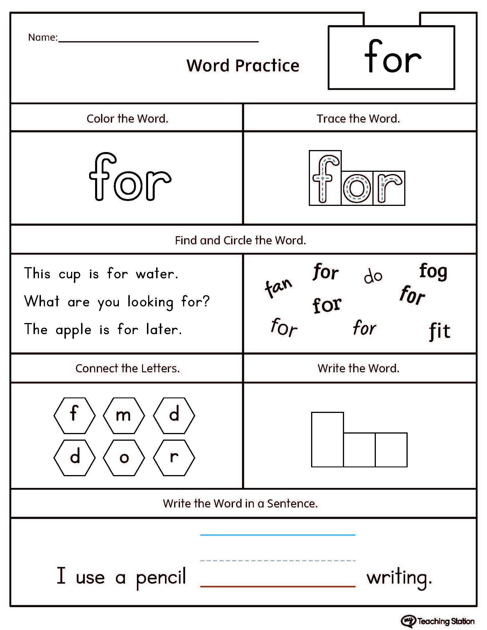 Kindergarten Reading Worksheets Sight Words Kindergarten