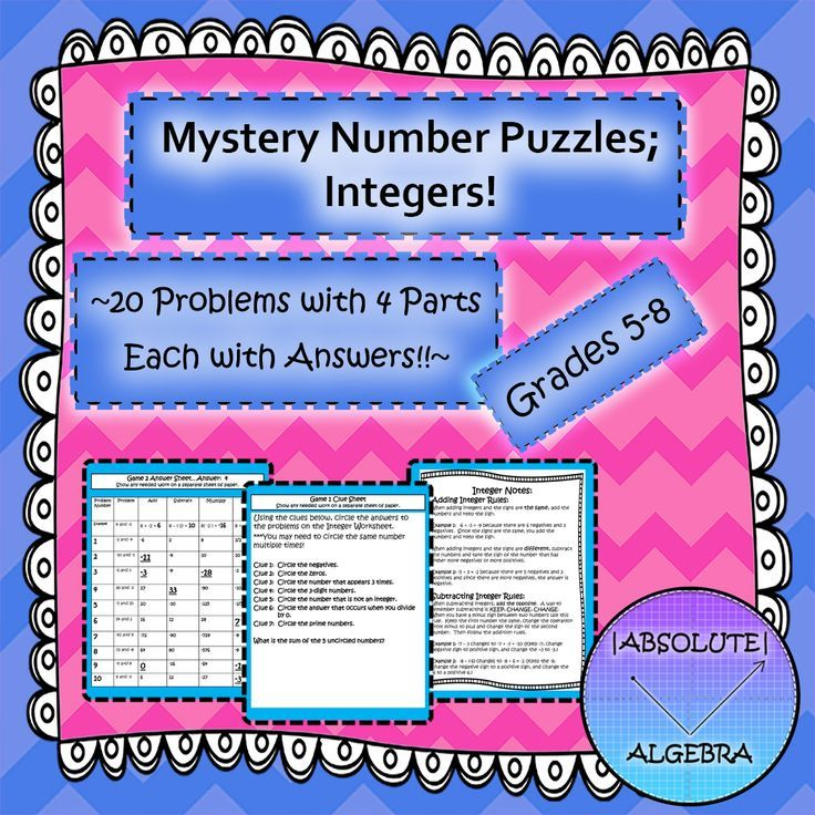 Integer Operations Add Subtract Multiply Divide Mystery