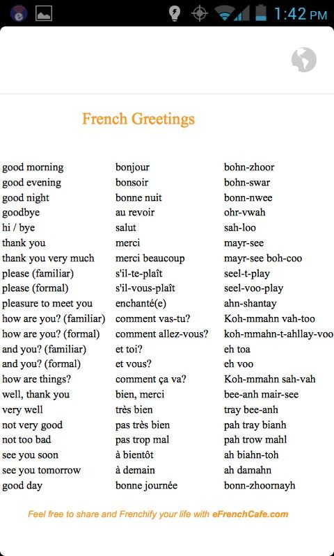 A little french pronunciation i used to do this in french class ha french greetings how to say hello please thank you and more in french learn french at the efrench cafe m4hsunfo Choice Image