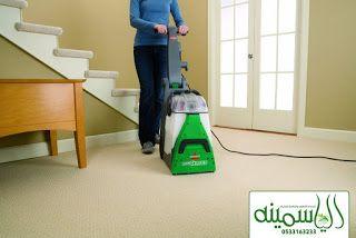 شركة الياسمينه لتنظيف البيوت والشقق