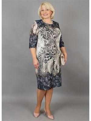 a29973a3a0 Vestidos para Señoras de 50 Años