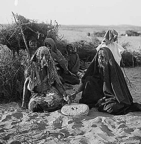 بدو النقب بئر السبع فلسطين ber alsabe a gaza natives