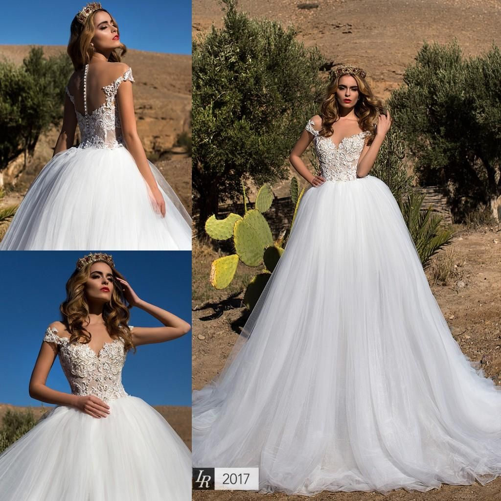Gorgeous Sheer Ball Gown Wedding Dresses 2017 Puffy Beaded: New 2017 White Tulle Puffy Wedding Dresses Appliques Lace