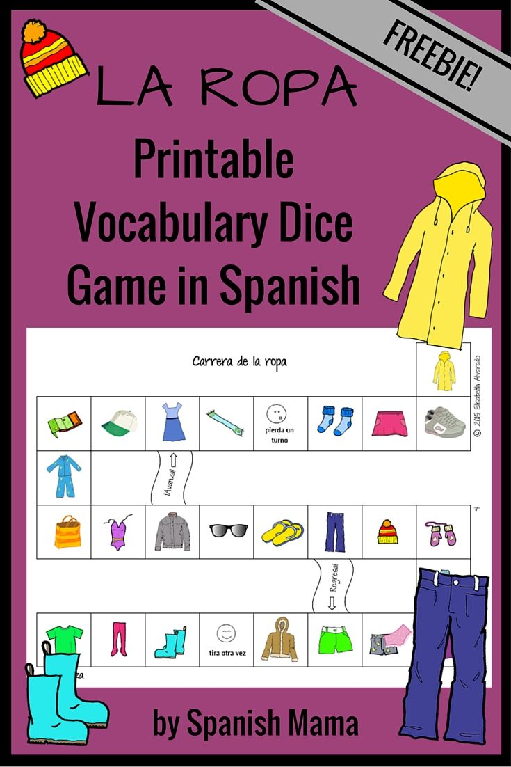 Printable Clothing Vocabulary Game Vocabulary Games Vocabulary Spelling Words [ 1102 x 735 Pixel ]
