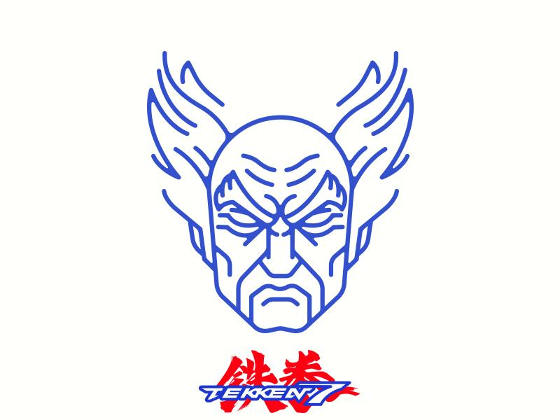De La Daily Akuma Vs Heihachi Tekken 7 Fated Retribution Drawings Line Art Art
