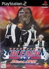 Bleach: Hanatareshi Yabou ps2 cheats