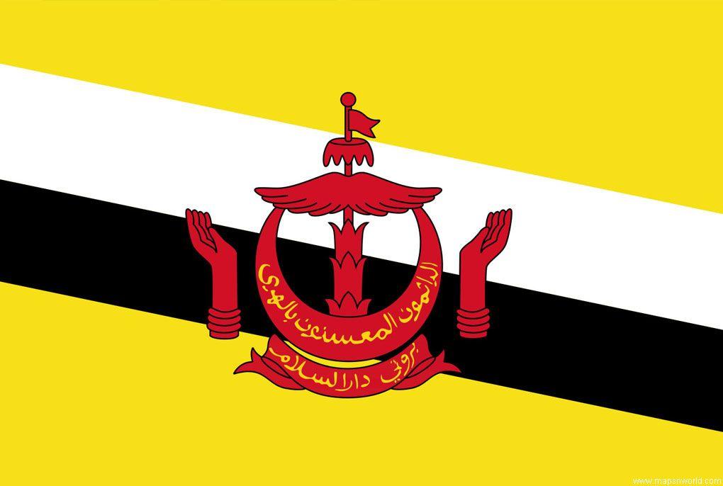 Brunei Flag Brunei Flag Brunei Flags Of The World