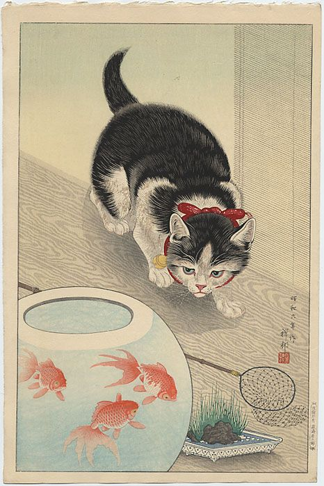 Shoson 1877 1945 Cat and Bowl of Goldenfish Artworks