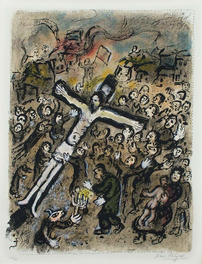 Chagall Hand Signed Color Lithograph | The Martyr, 1970