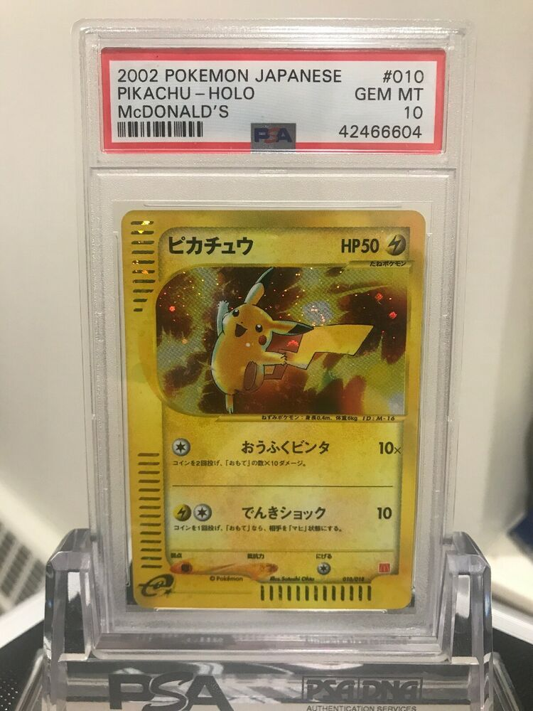 Pokémon Psa 10 Gem Mint Eevee Meiji Chocolate Japanese Promo #111 2005 Pokemon POP 4 kaartspellen