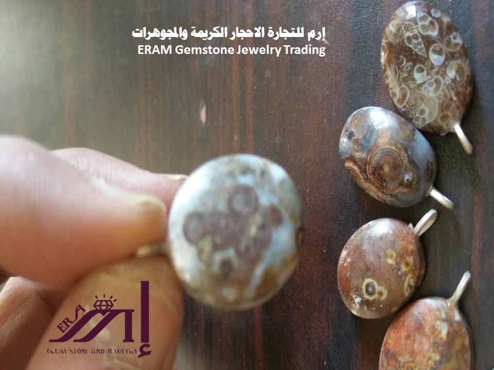 قلادة نسائي عقيق يمني دودي ازرق 2 طبيعي 100 Agate Gemstone Jewelry Gemstones Fruit