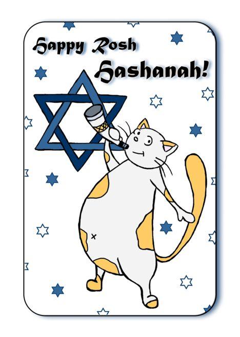 Happy Rosh Hashanah for brother - Cat with shofar (ram's horn) card #happyroshhashanah