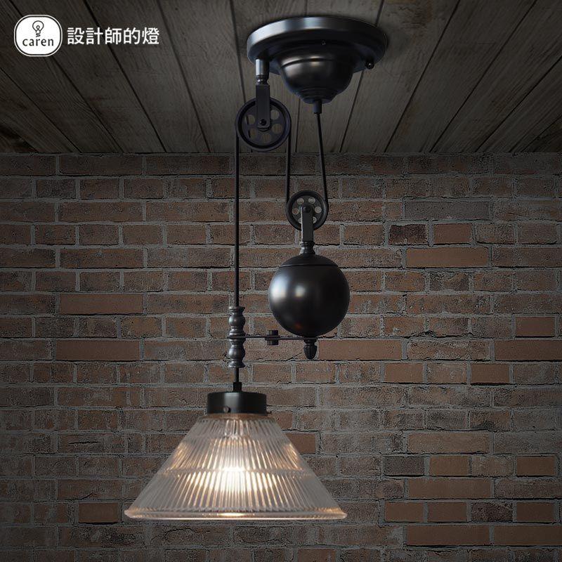 pas cher antique verre pendentif lumi re t lescopique poulie de levage pendentif lampe. Black Bedroom Furniture Sets. Home Design Ideas