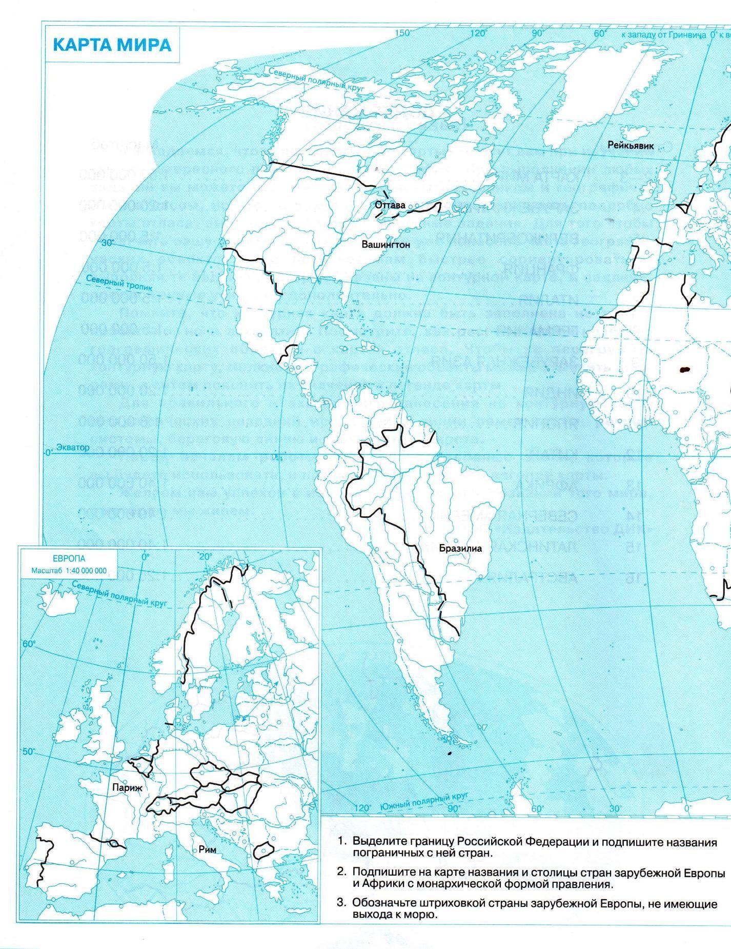 Задания на контурной карте 10 класс