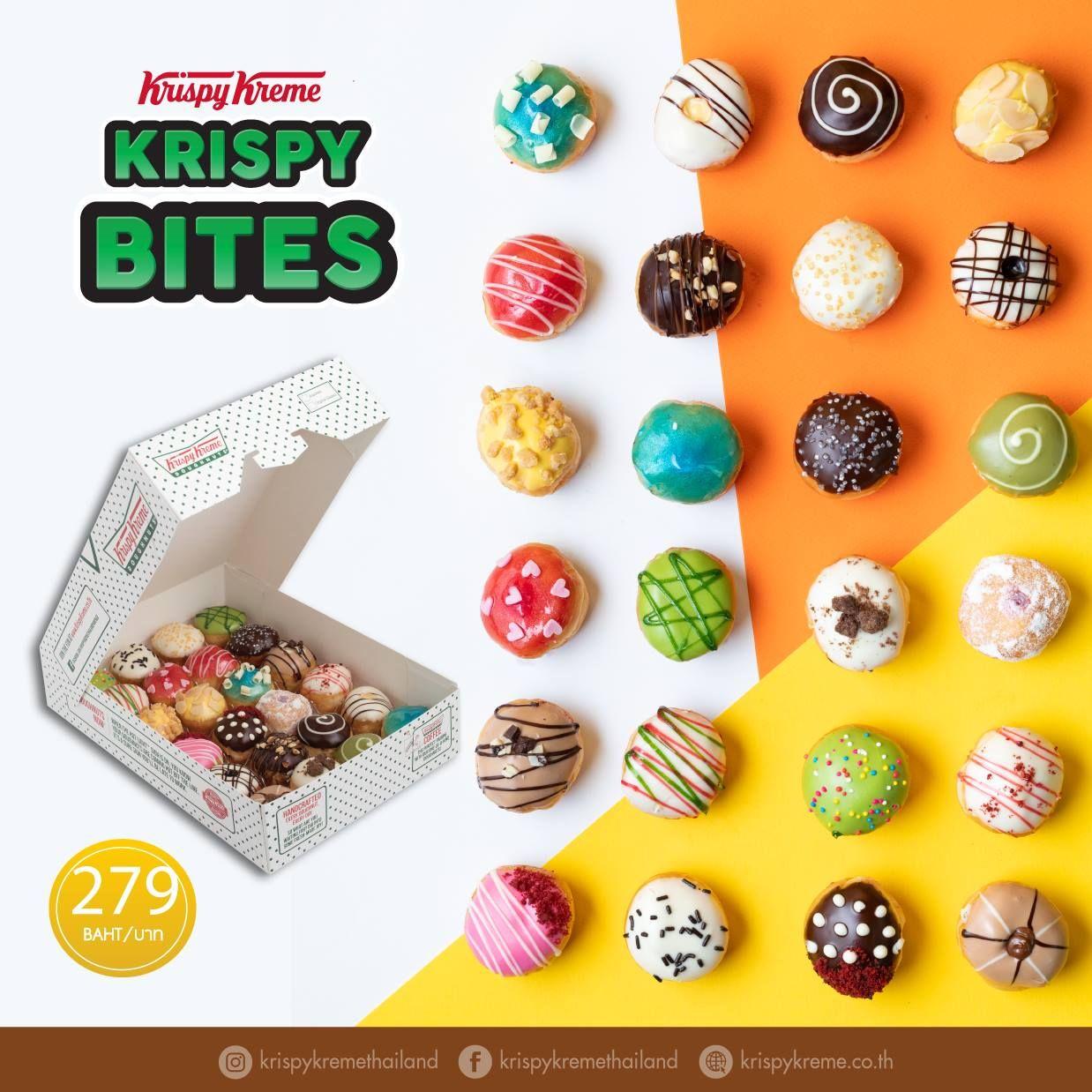 Krispy Kreme Calendar.Krispy Bites Food Krispy Kreme Donut Flavors Krispy Kreme
