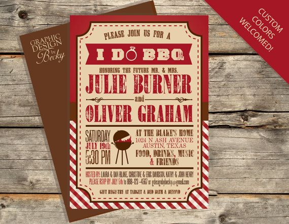 I Do BBQ Couples Shower Design A by GraphicDesignbyBecky on Etsy - i do bbq wedding invitations