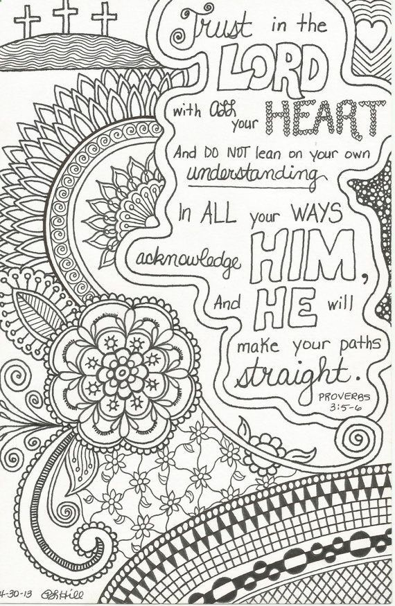 I Should Doodle Zen Style Around Some Bible Verses This Inspirational Zentangle Inspired Is On Etsy 150