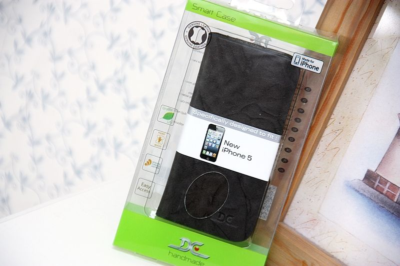 Mulle saapui viime viikolla postissa mun blogin yhteistyökumppani #MyTrendyPhone:lta paketti!