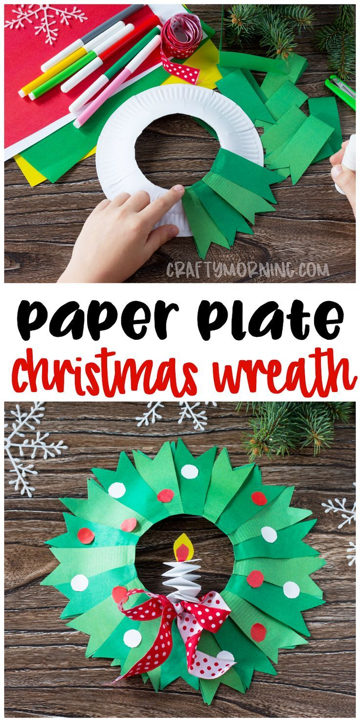 Make a fun paper plate christmas wreath craft! Fun christmas craft for kids to make. So easy and cute to hang up on your front door. Fun christmas wreath art project. Easy quick craft! #wreath #christmaswreath #christmas #christmascrafts #christmaswreathcrafts #paperplatecrafts #kidcrafts #funcrafts #craftymorning