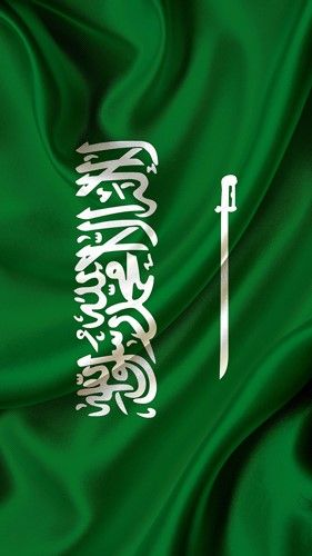 علم المملكة العربية السعودية The Stunning Flag Of Saudi Arabia Saudi Arabia Flag Saudi Flag Ksa Saudi Arabia