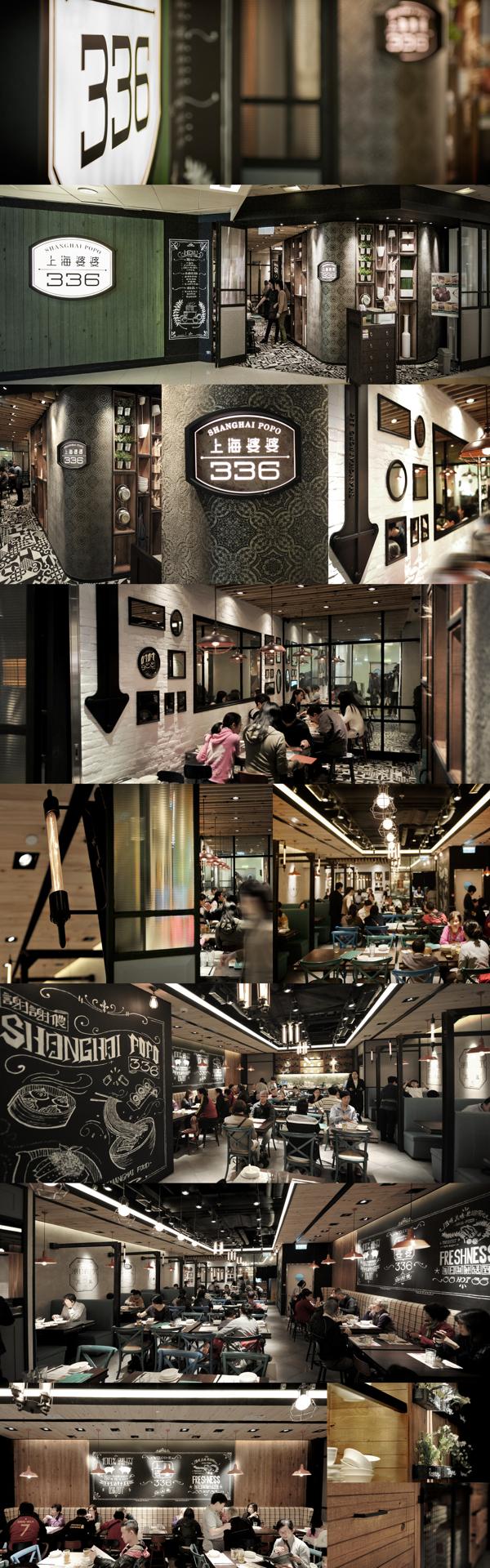 SHANGHAI POPO 336 (East Point City) on Behance